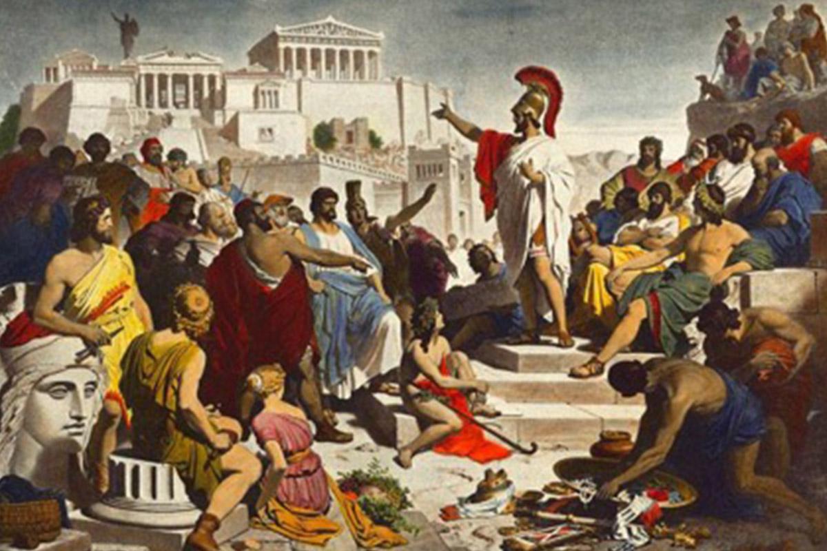 La Democracia Pervertida - Luis Christian Rivas Salazar